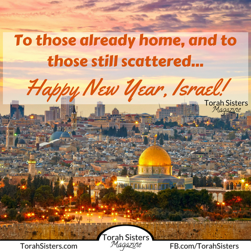 Happy New Year, Israel!