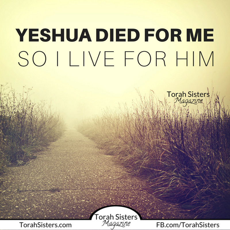 Yeshua died for me