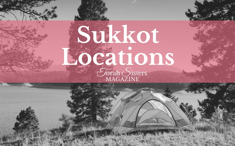 Sukkot Site Lists 2016