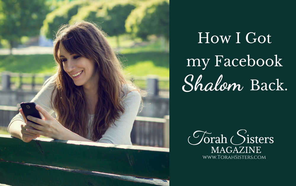 How I Got my Facebook Shalom Back