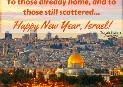 Happy New Year, Israel!